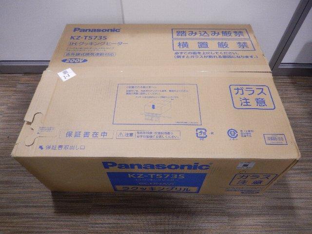 Panasonic IHクッキングヒーター KZ-T573S 家電 買取 画像