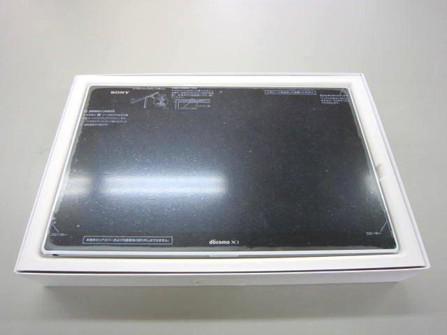 Docomo Xperia Z2 Tablet SO-05F スマホ タブレット買取 岡山 リサイクル買館