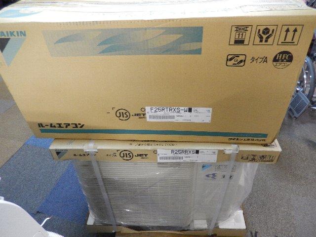 DAIKIN エアコン RX F25RTRXS-W  家電買取 リサイクル買館