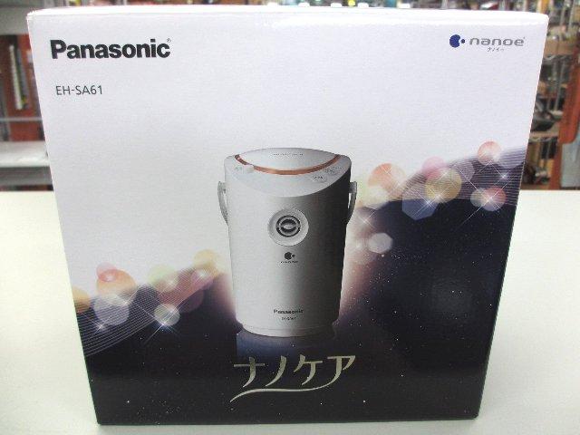 Panasonic スチーマー ナノケア EH-SA61 家電 買取 リサイクル買館