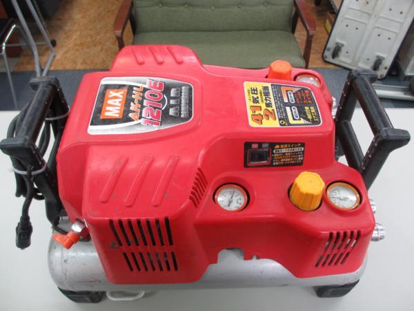 MAX エアコンプレッサー AK-HL1210E 工具買取 岡山 リサイクル買館