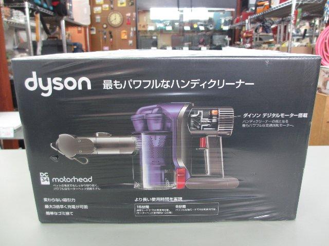 Dyson モーターヘッド ハンディクリーナー DC34MH 家電買取 岡山 リサイクル買館