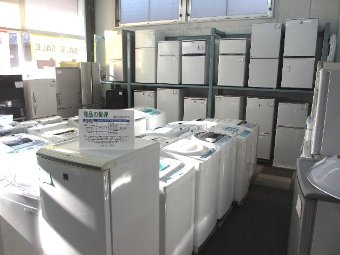 家具家電 出張買取・販売 岡山 リサイクル買館