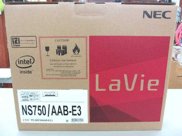 NEC LaVie Note Standard PC-NS750AAB-E3 ノートPC 買取 岡山 リサイクル買館