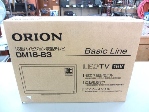 ORION 16型ハイビジョン液晶テレビ DM16-B3 TV買取 岡山 リサイクル買館