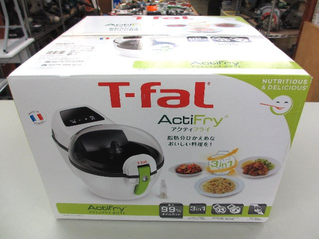T-fal アクティフライ FZ205088 家電買取 岡山 リサイクル 買館
