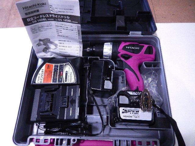 日立工機 コードレスドライバドリル DS14DBL 工具買取 岡山  リサイクル 買館