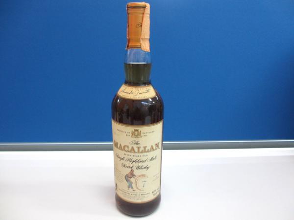 古酒 ウイスキー マッカラン 7年 お酒買取 岡山 リサイクル 買館