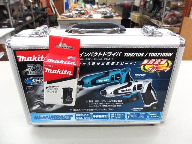 makita 充電式ペンインパクトドライバー 7.2V TD021DSW 電動工具買取 岡山  リサイクル 買館
