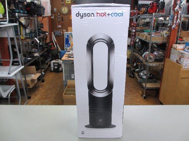 ダイソン Hot + Cool AM09 ファンヒーター 扇風機 家電買取 岡山 リサイクル 買館