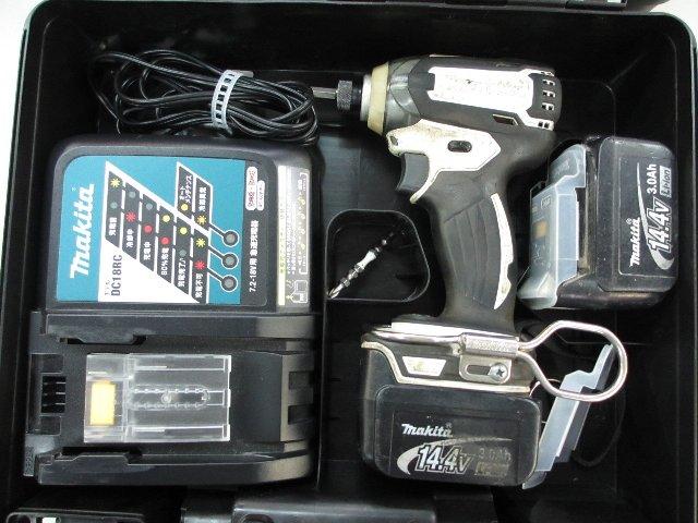 マキタ インパクトドライバー TD136DRFXW 14.4V 電動工具 買取 岡山 リサイクル 買館