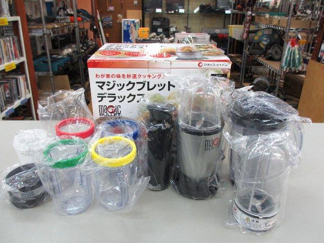 ショップジャパン マジックブレッドデラックス 厨房機器 買取 岡山 リサイクル 買館
