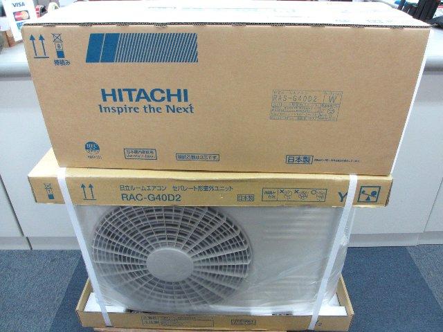 日立 ルームエアコン RAS-G40D2 買取 岡山 リサイクル買館