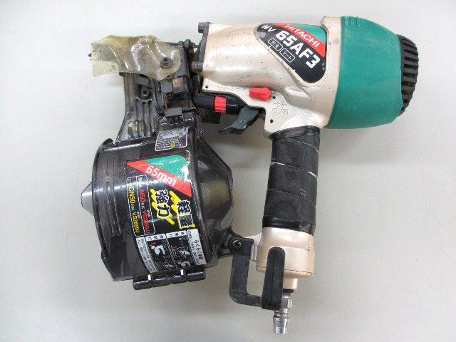 日立工機 常圧ロール釘打機 NV65AF3 工具 買取 岡山 リサイクル 買館