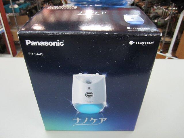 Panasonic ナイトスチーマー ナノケア EH-SA45 家電買取 岡山 リサイクル 買館