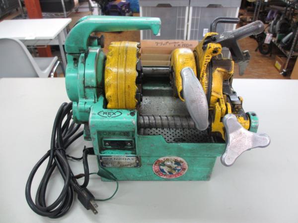 レッキス パイプマシン N20AⅢ 工具買取 岡山 リサイクル 買館