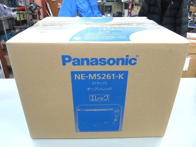 パナソニック オーブンレンジ NE-MS261-K 家電買取 岡山 リサイクル 買館
