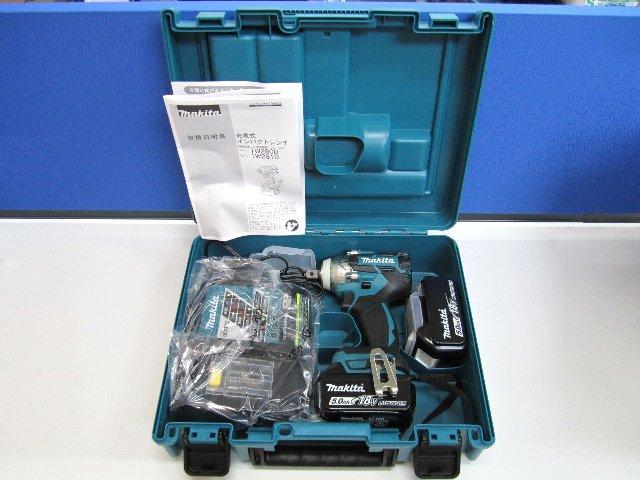 マキタ 充電式インパクトレンチ TW281DRTX 工具買取 岡山 リサイクル 買館
