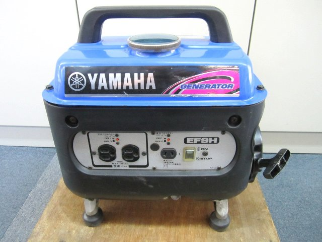 YAMAHA 発電機 EF9H 工具買取 岡山 リサイクル 買館