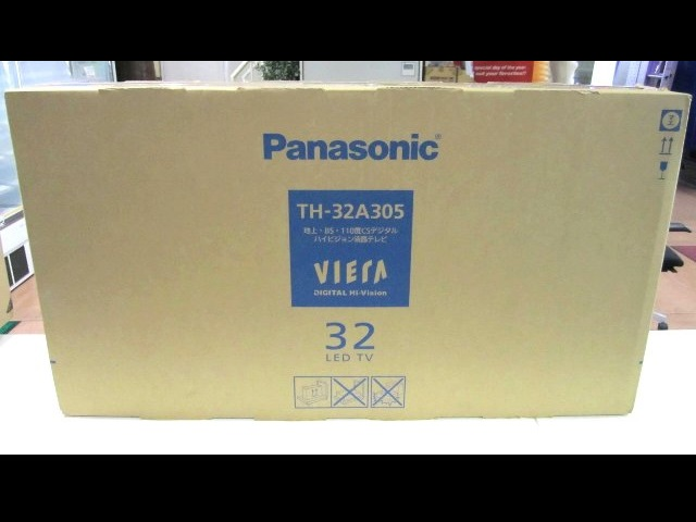 Panasonic VIERA 32型 TV TH-32A305 家電買取 岡山  リサイクル 買館