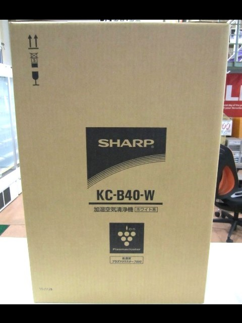 シャープ 加湿空気清浄機 KC-B40-W 買取 岡山 リサイクル 買館