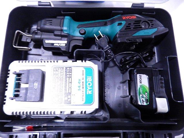 RYOBI 充電式小型レシプロソー BRJ-120 電動工具買取 岡山 リサイクル 買館