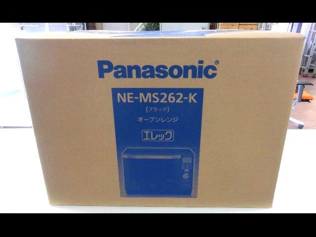 Panasonic オーブンレンジ NE-MS262 家電 買取 岡山 リサイクル 買館