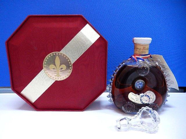 REMY MARTIN ルイ13世 ベリーオールド ウイスキー ブランデー 古酒 買取 岡山 リサイクル 買館
