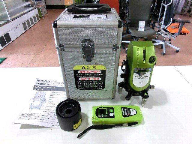 日立 グリーンレーザー UG25SG レーザー墨出し器 工具 買取 岡山 リサイクル 買館