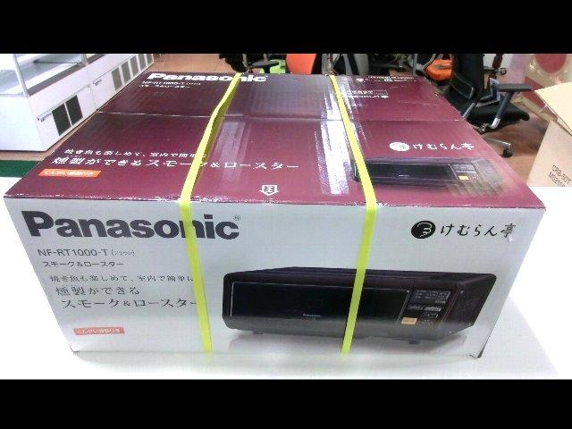 パナソニック けむらん亭 NF-RT1000-T 家電買取 岡山 リサイクル 買館