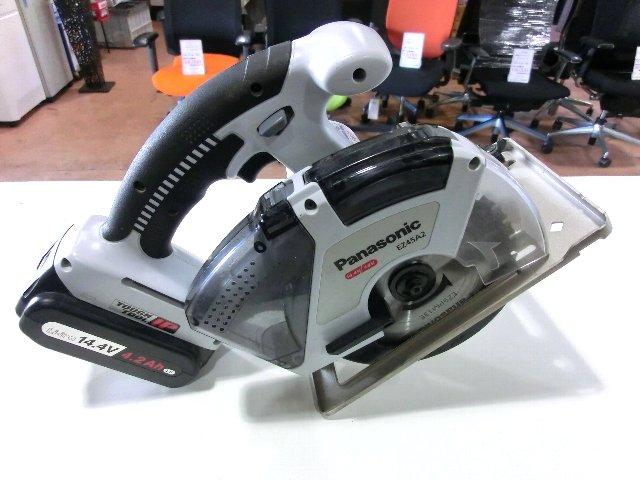 パナソニック 充電式パワーカッタ EZ45A2 電動工具 買取 岡山 リサイクル 買館