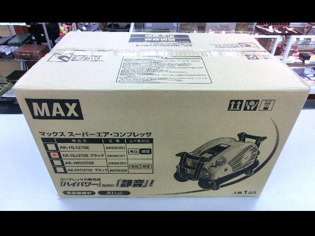 マックス 高圧エアコンプレッサー 買取 岡山 リサイクル 買館