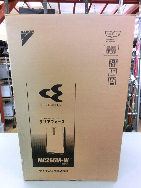 ダイキン 除加湿空気清浄機 MCZ65M-W 家電 買取 リサイクルショップ 岡山 リサイクル 買館