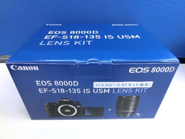 キヤノン EOS 8000D 一眼レフカメラ 買取 リサイクルショップ 岡山 リサイクル 買館