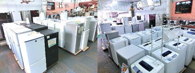 岡山 リサイクル買館 家具 家電 買取・販売