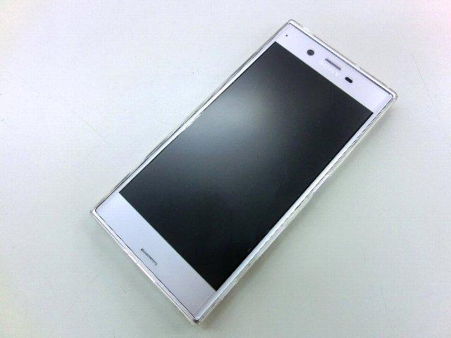 Xperia SO-01J スマートフォン 買取 リサイクルショップ 岡山 リサイクル 買館