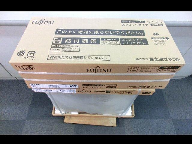 富士通 ルームエアコン AS-A226H 買取 リサイクルショップ 岡山 リサイクル 買館