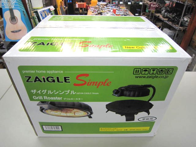 ZIGLE Simple ザイグルシンプル 買取 画像