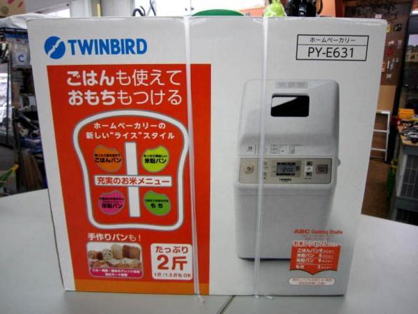 ツインバード 多機能ホームベーカリー PY-E631 家電買取 岡山 リサイクル買館