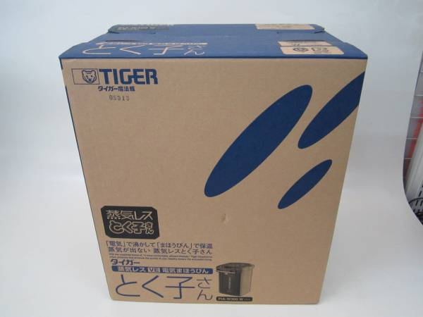 TIGER 蒸気レスVE電気まほうびん とく子さんPIA-W300 家電買取 岡山 リサイクル買館