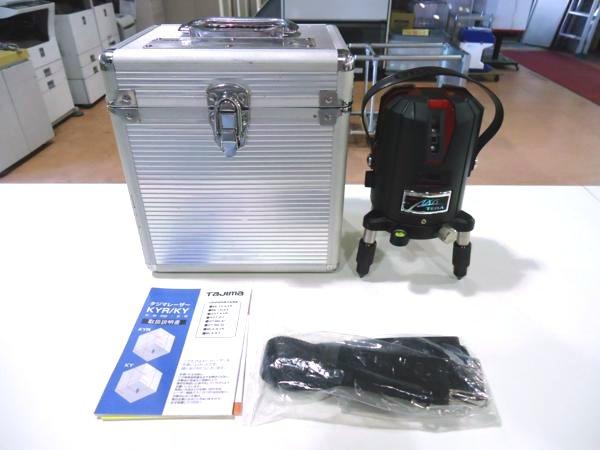 TAJIMA レーザー墨出し器 AXIS AXT-KYR 工具買取 岡山 リサイクル買館