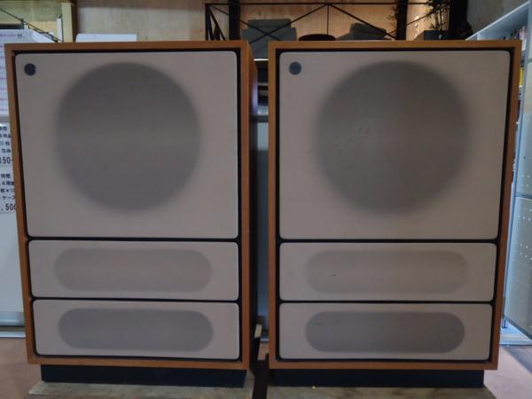 TANNOY タンノイ Arden アーデン スピーカー  オーディオ機器買取 岡山 リサイクル買館