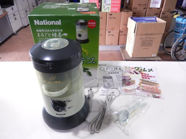臼式お茶粉末器 まるごと緑茶 EU6820 家電 買取 岡山 リサイクル買館