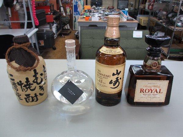 山崎12年 等 ウイスキー 焼酎 酒類買取 岡山 リサイクル買館