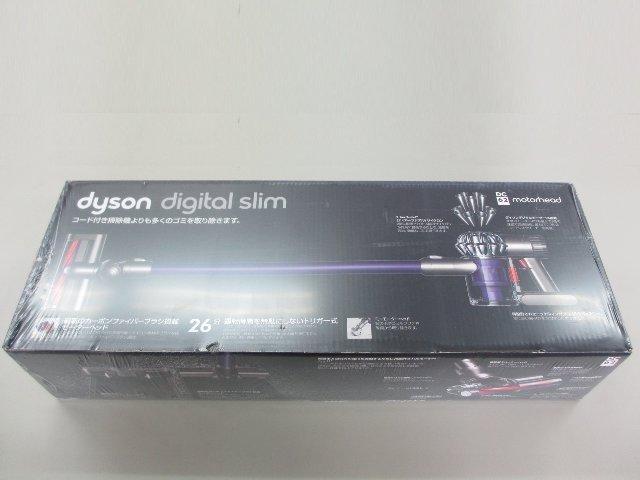 Dyson Digital Slim DC62 モーターヘッド 家電買取 岡山 リサイクル買館