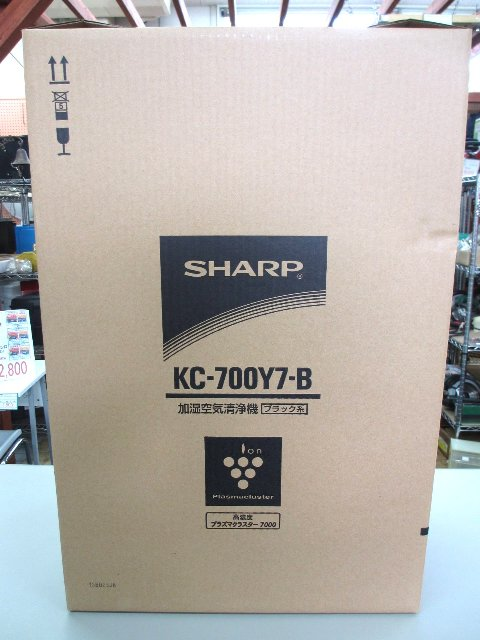 SHARP 加湿空気清浄機 KC-700Y7-B プラズマクラスター 家電買取 岡山 リサイクル買館