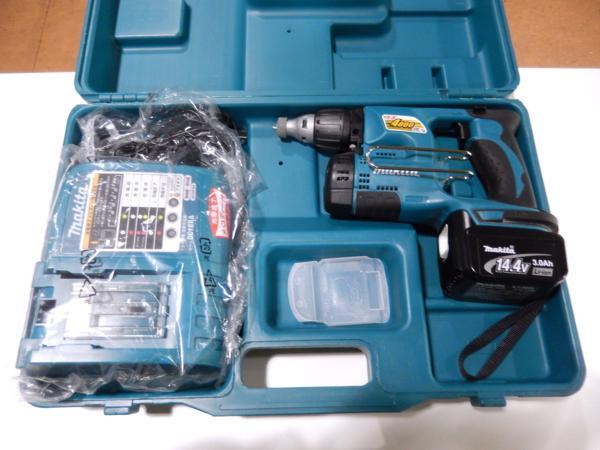 Makita マキタ 充電式スクリュードライバ FS440DRF 電動工具買取 岡山 リサイクル買館