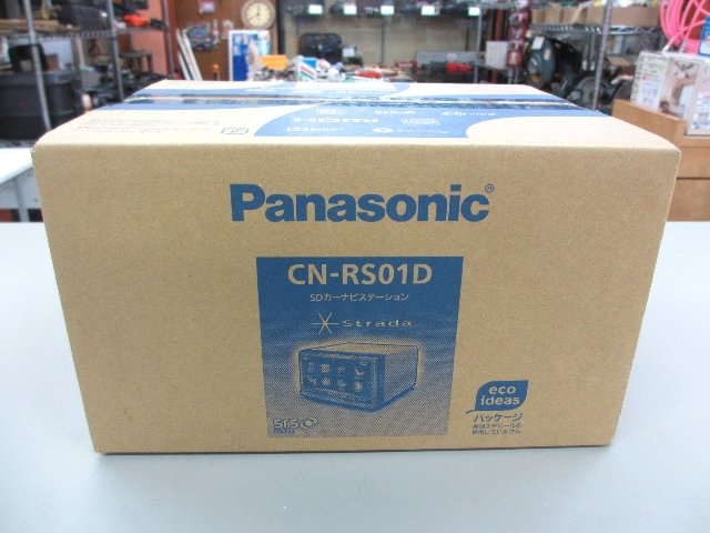 Panasonic ストラーダ CN-RS01D カーナビ 買取 岡山 リサイクル買館