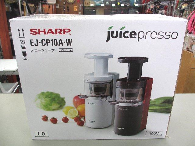 SHARP スロージューサー EJ-CP10A 家電買取 リサイクル買館