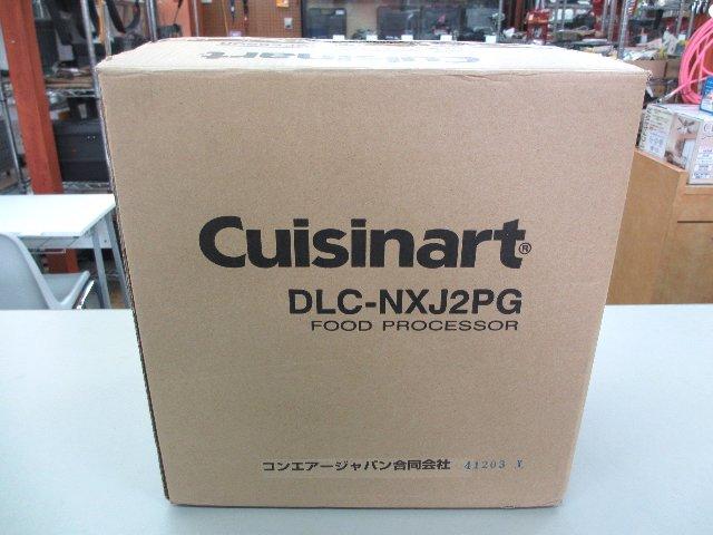 クイジナート フードプロセッサー DLC-NXJ2PG 厨房機器買取 岡山 リサイクル買館